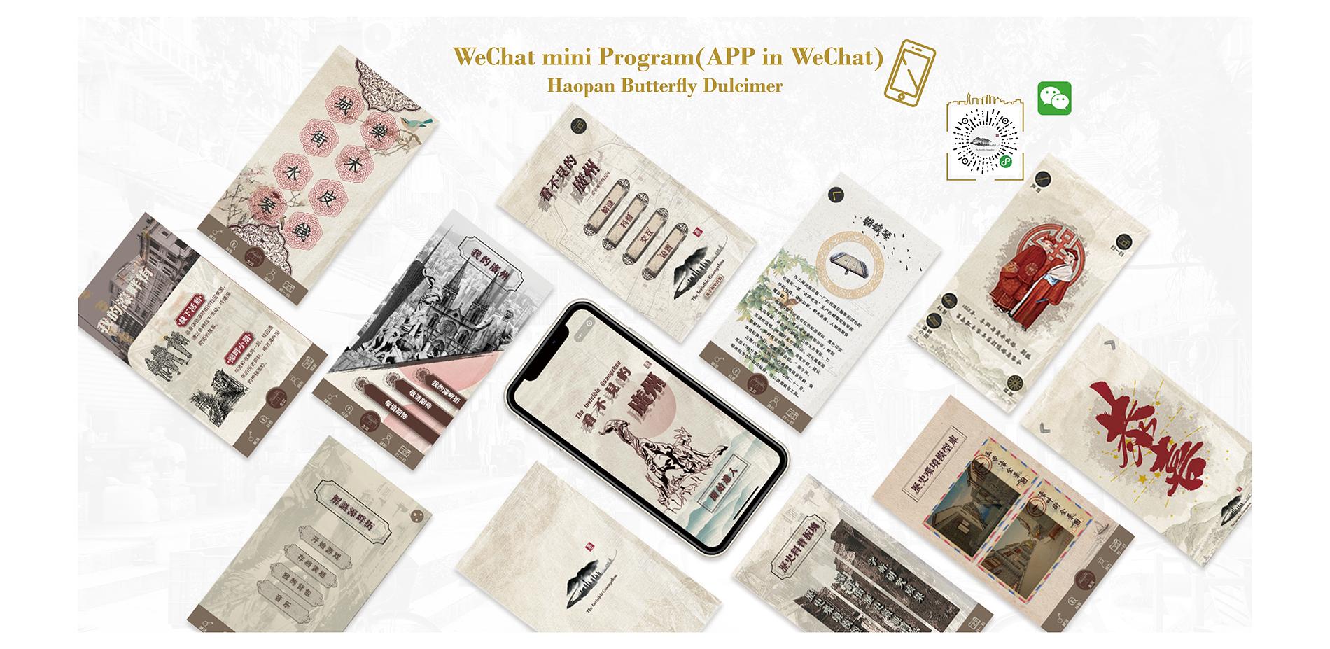 Disseminating the Historic Environment Information Online: Haopan Butterfly Dulcimer WeChat Mini Program( APP in WeChat)