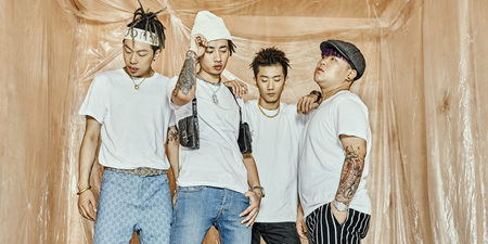 Higher Brothers release new single 'Gong Xi Fa Cai' – listen