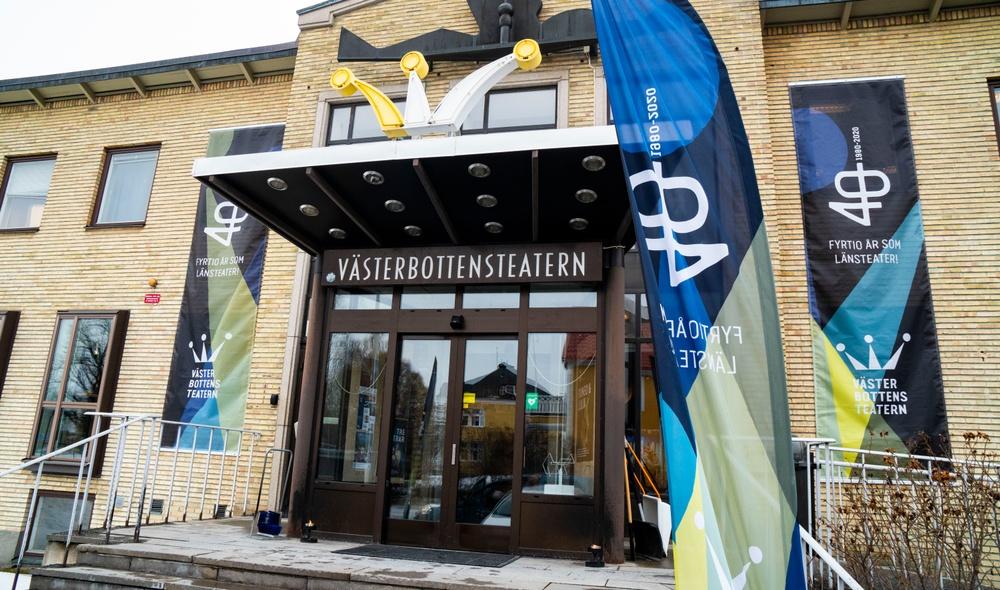 Västerbottensteaterns stänger publika verksamhet för i år. Foto: Sofia Lindblom.