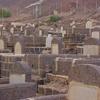 Ma'alla Cemetery at Aden, Graves [1] (Aden, Yemen, 2009). Photo Courtesy of Ben Ragsdale