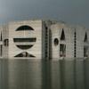 Bangladesh National Assembly, Exterior and Lake [1] (Dhaka, Bangladesh, n.d.)