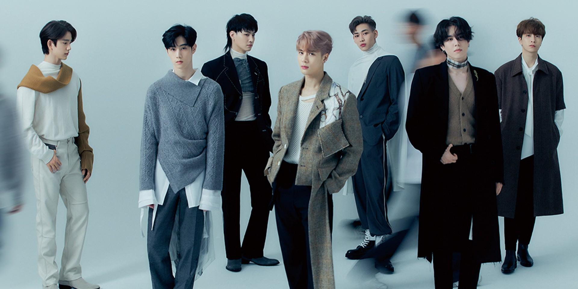 GOT7 release new album, Breath of Love: Last Piece, plus music video for 'Last Piece'