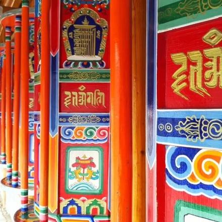 China Silk Road: Beijing to Kashgar
