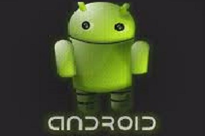 Android App fix and new app programming support