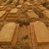 Ghardaya Cemetery, Grave Inscriptions (Ghardaya, Algeria, 2009)