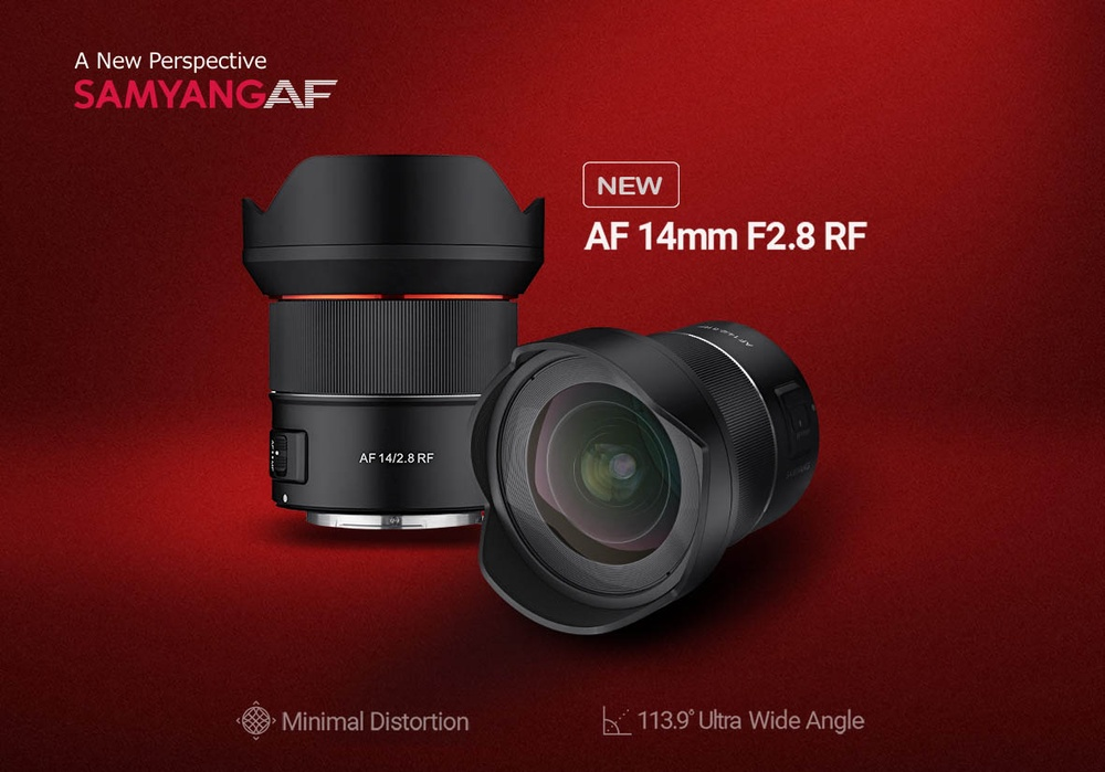 Pirmasis pasaulyje 14 mm AF objektyvas Canon RF jungčiai