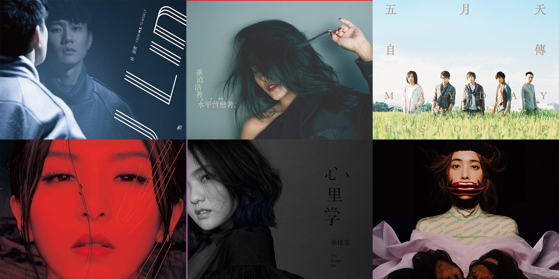 十年大回顾! 2010 - 2019最棒的10张专辑