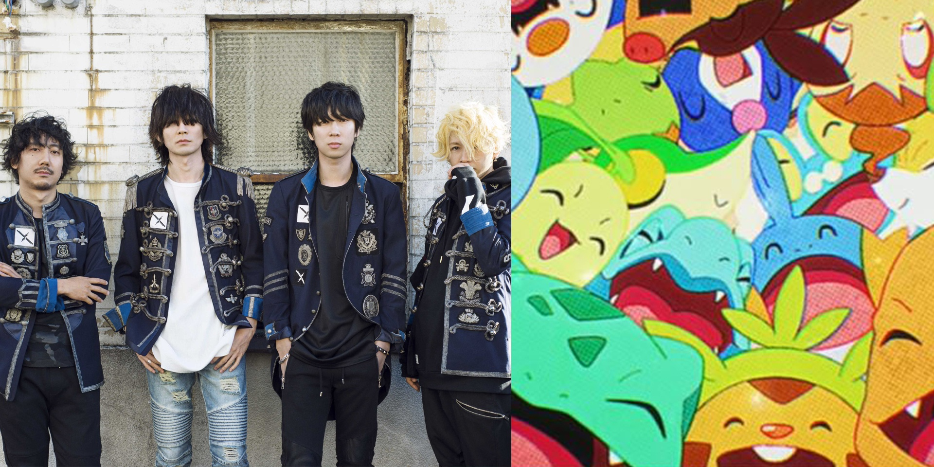 Bump of Chicken pay tribute to the legacy of Pokémon with 'Acacia' music video – watch