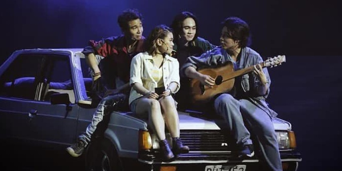 Here's how you can watch Ang Huling El Bimbo The Musical online this May