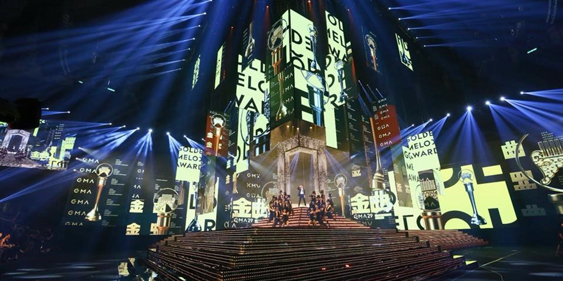 第31届金曲奖延期至10月举行 国际音乐节取消
