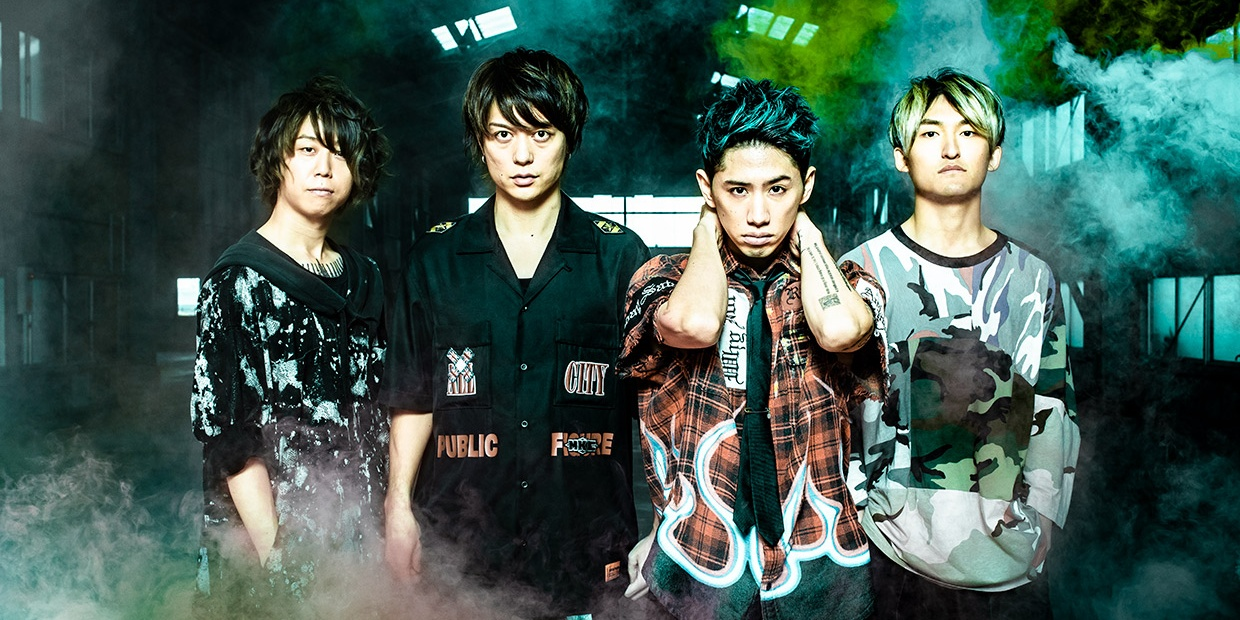 ONE OK ROCK announce Asia tour – Shows in Singapore, Manila, Jakarta, Taipei and more confirmed