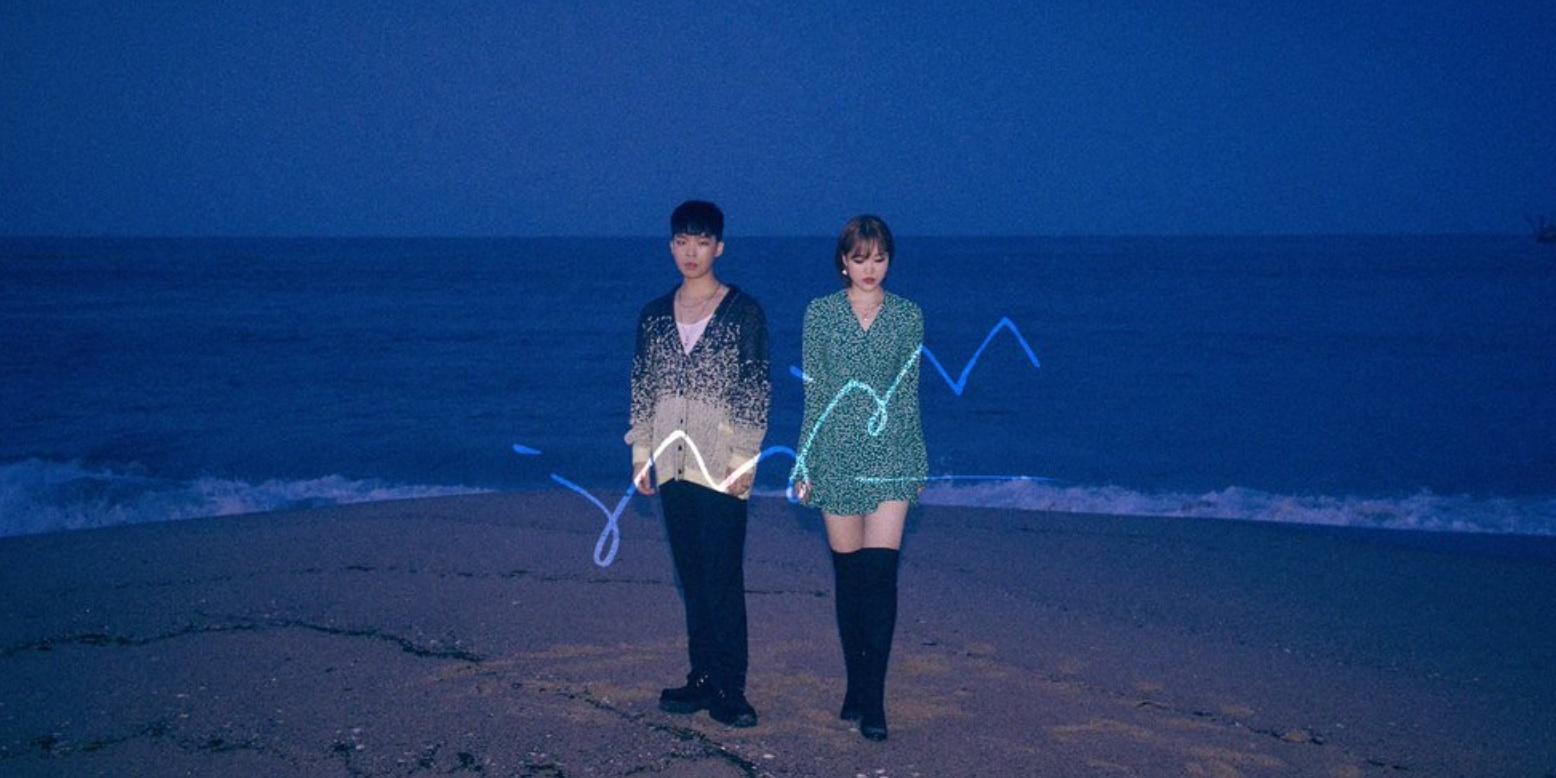 AKMU returns with their third studio album, Sailing