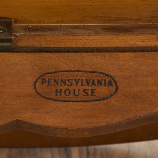 "Vintage Maple Coffee Table: ""Pennsylvania House"" Round Maple Coffee Table"