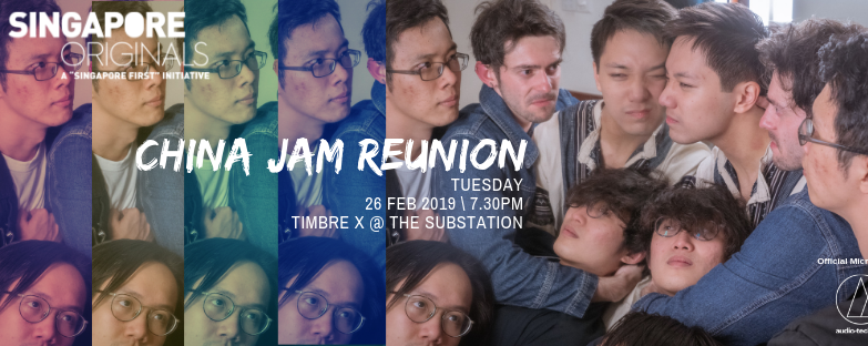 China Jam Reunion x SG Originals Rock and Roll Double-Release