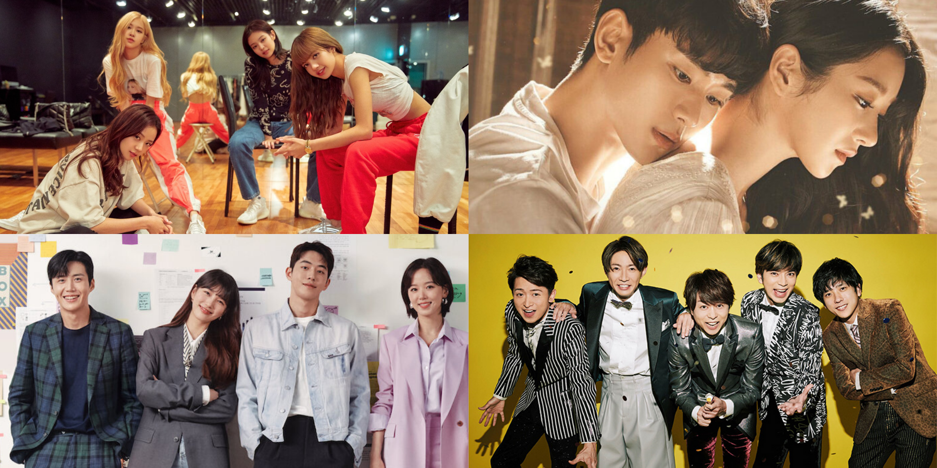 Netflix unveils 2020's most-watched shows in Asia  – BLACKPINK's Light Up the Sky, ARASHI's Diary Voyage, It's Okay To Not Be Okay, Start-Up, and more