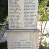 Memorial 2,  Borgel Jewish Cemetery at Tunis, Tunisia, Chrystie Sherman, 7/19/16