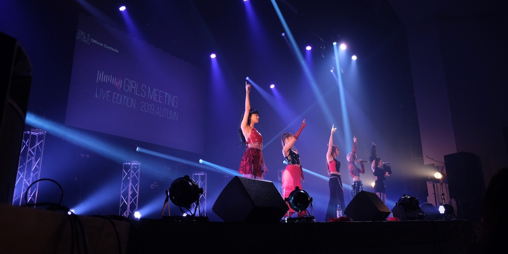 Avex Entertainment on the future of J-pop and what fans can expect from its new AEGX initiative