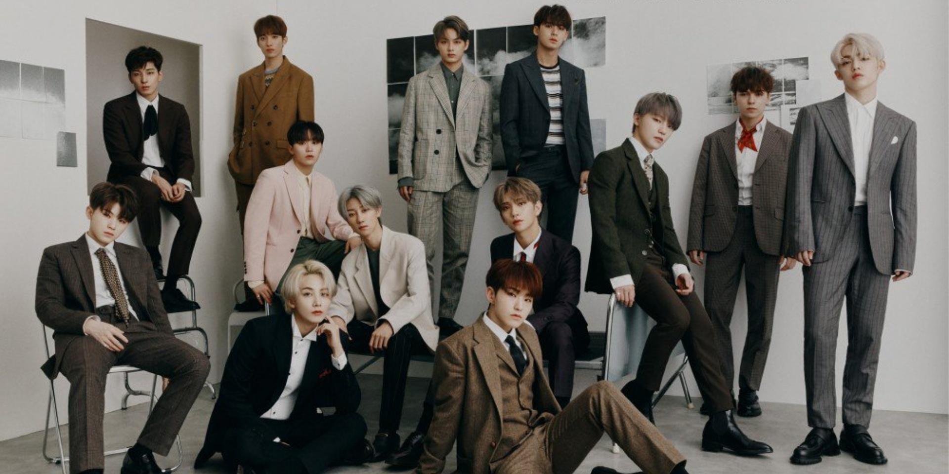 Seventeen's third album, An Ode, is out now