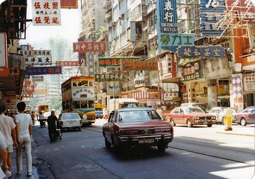 Hong Kong circa 1981