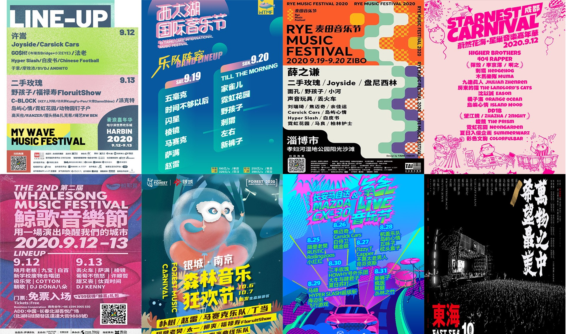 How live concerts in China have returned amidst a COVID-19 world