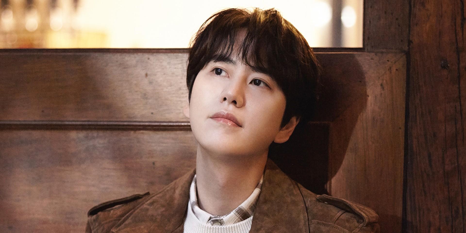 SUPER JUNIOR's Kyuhyun drops sweet new single 'Coffee' – listen