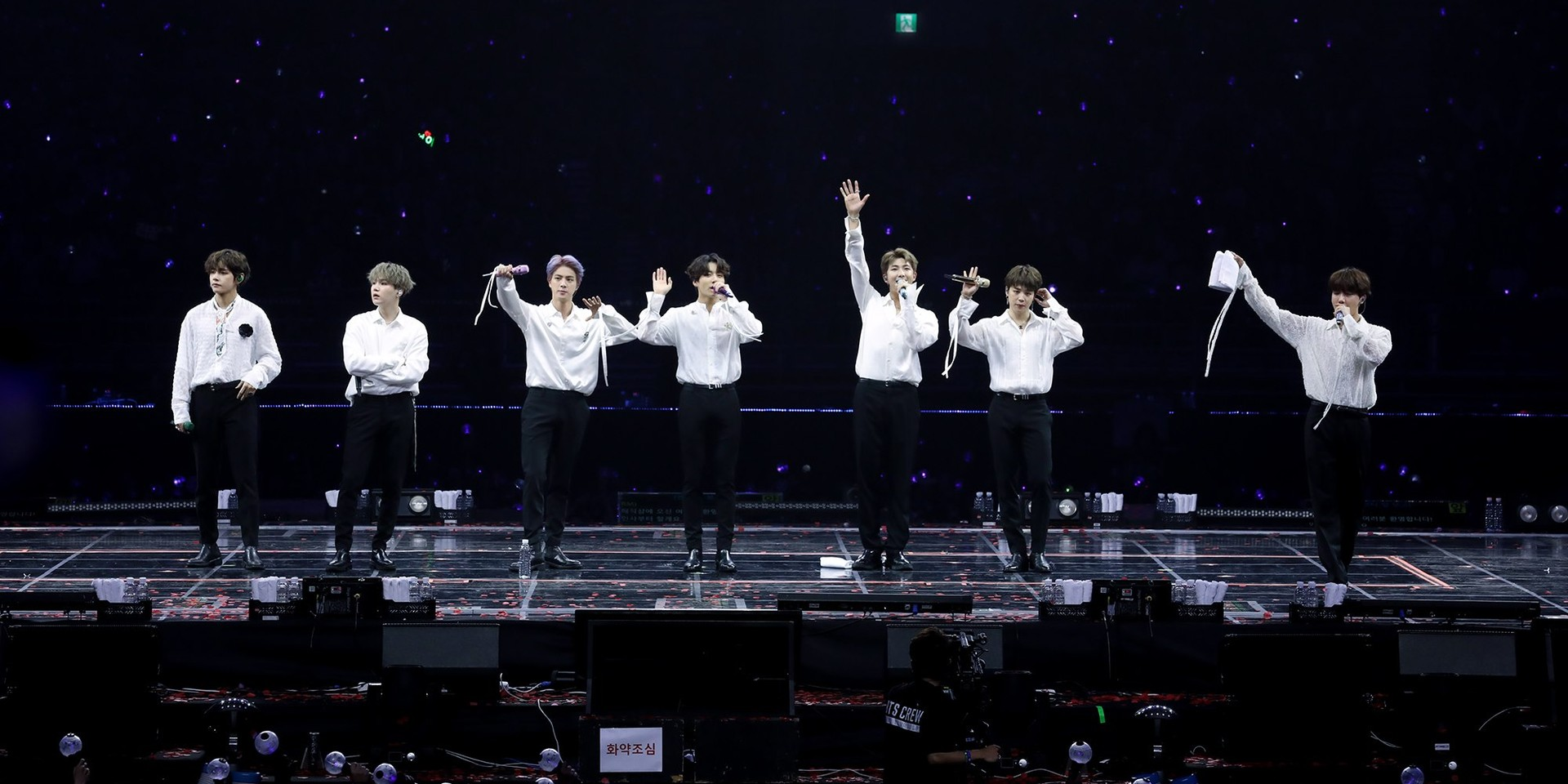 BTS announce online event BANG BANG CON 21