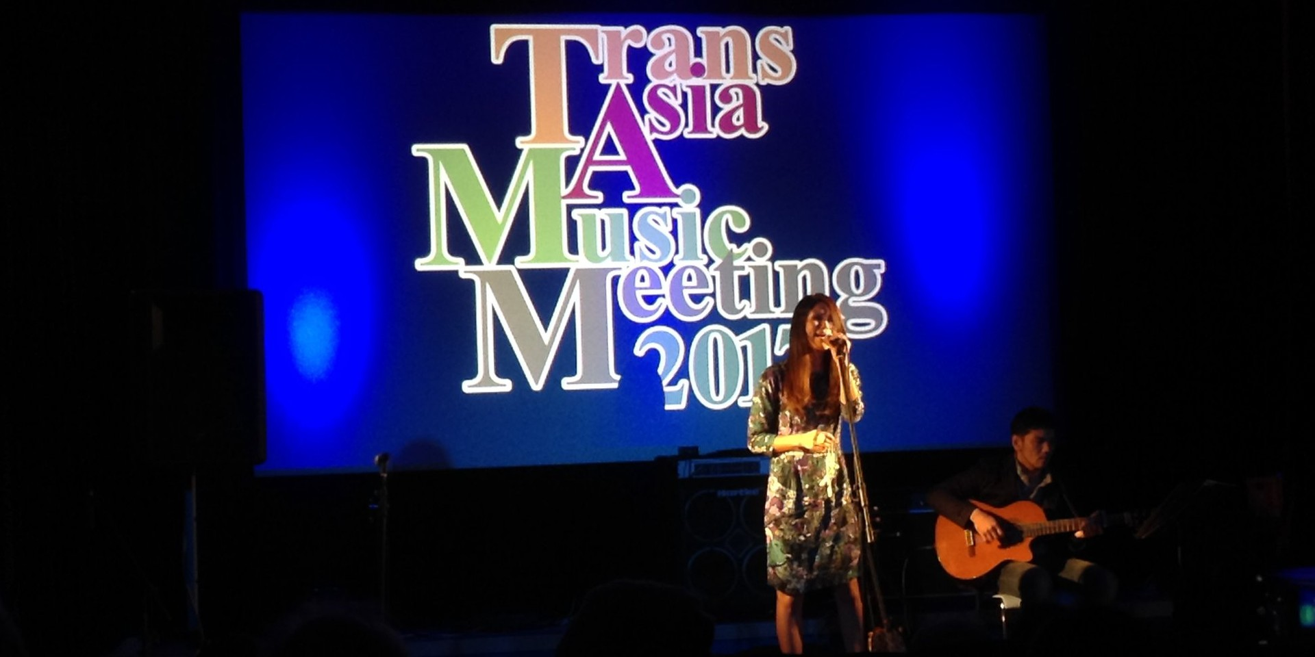The fifth Trans Asia Music Meeting is set to take place in Japan this weekend