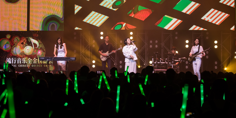 流行音乐全金榜新加坡盛会回顾:各地优秀歌手齐聚一堂