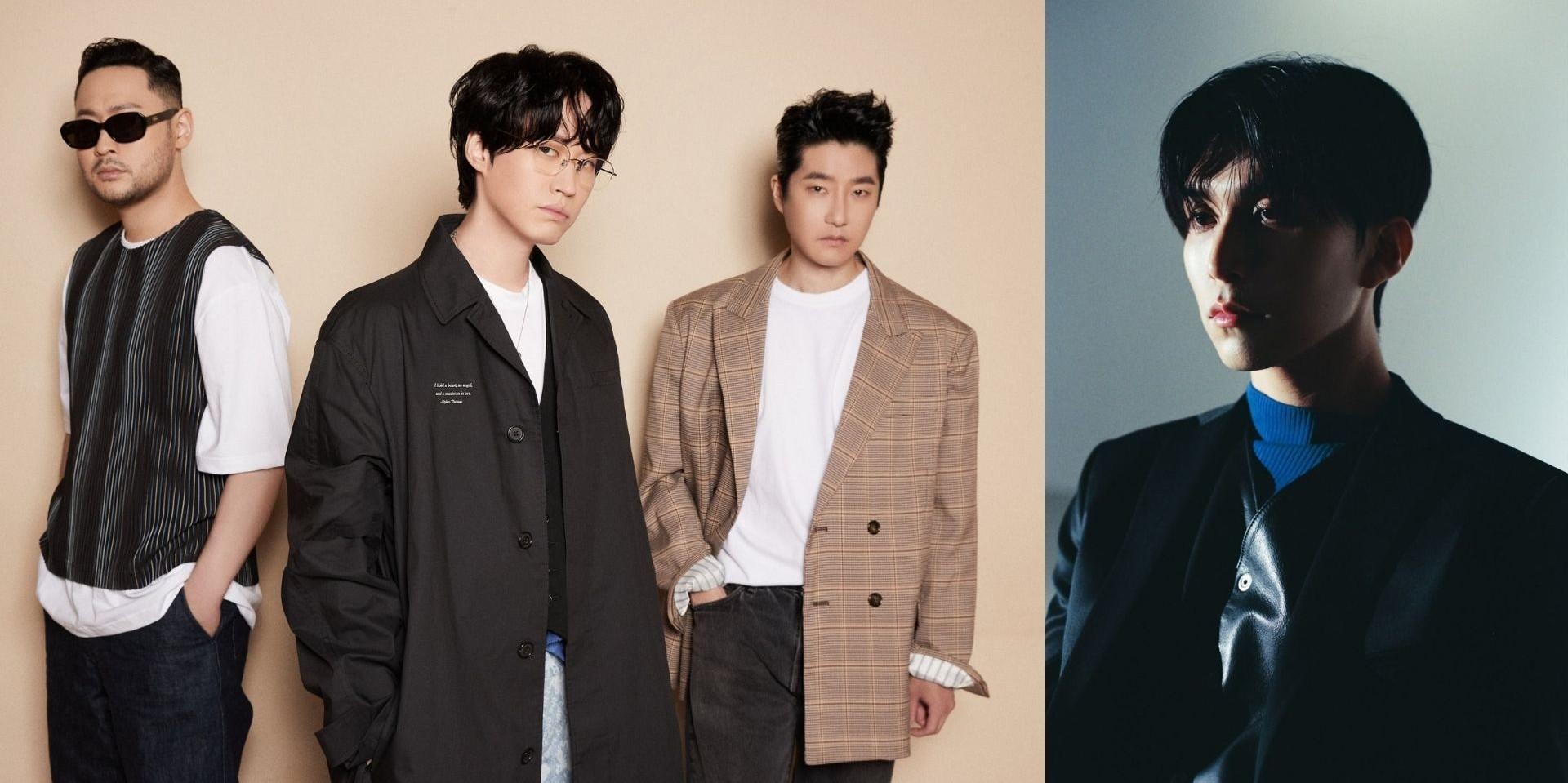 Epik High release new single 'Rain Song' with Korean R&B singer Colde — listen