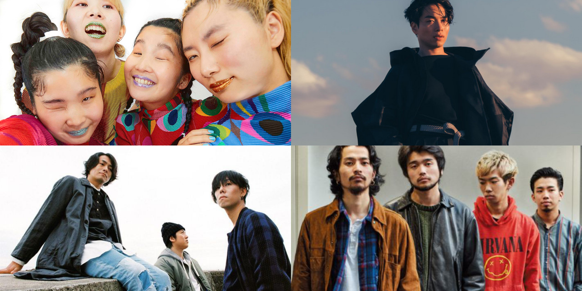 RADWIMPS, CHAI, King Gnu, SIRUP, and more to perform at Fuji Rock Festival this August