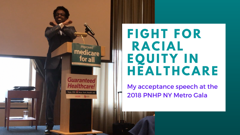 fight for racial equity in healthcare 1png