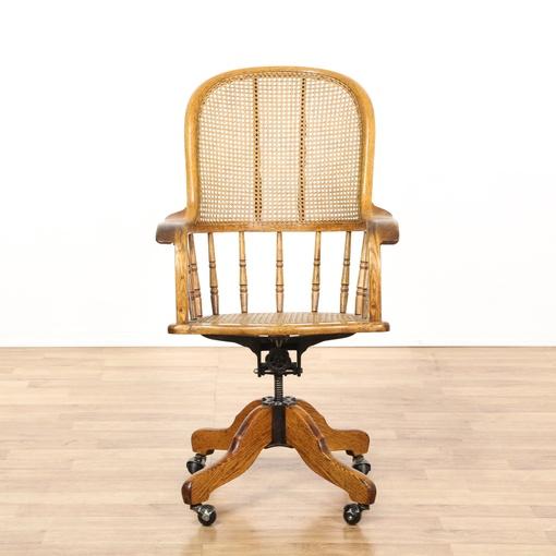 Oak & Wicker Swivel Desk Chair