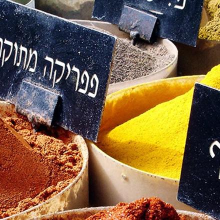 Jordan, Israel & the Palestinian Territories Real Food Adventure