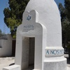 Memorial 1,  Borgel Jewish Cemetery at Tunis, Tunisia, Chrystie Sherman, 7/19/16