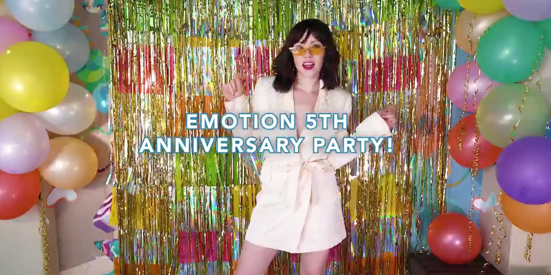Carly Rae Jepsen announces EMOTION karaoke party, unveils anniversary merch