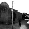 Tomb of Esther and Mordechai, Exterior [12] (Hamadan, Iran, 2011)