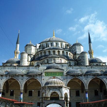 Taste of Istanbul