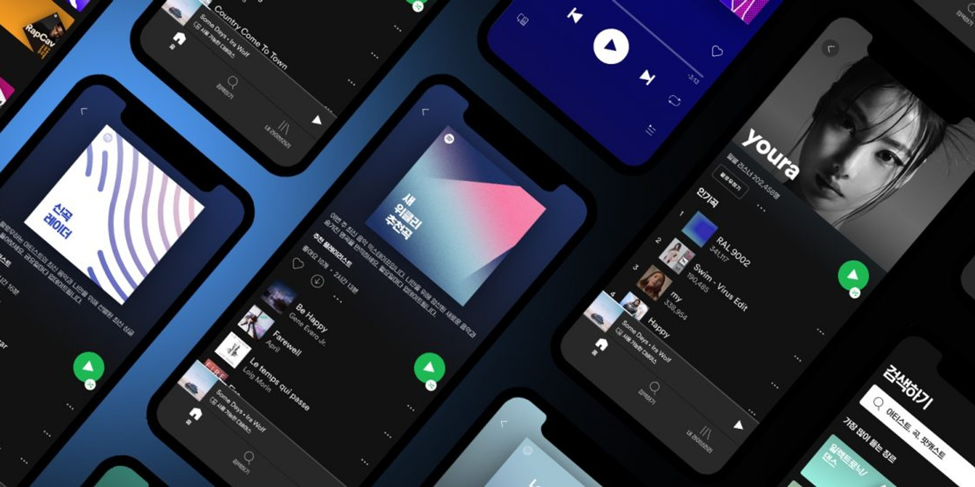 Spotify is finally available in South Korea
