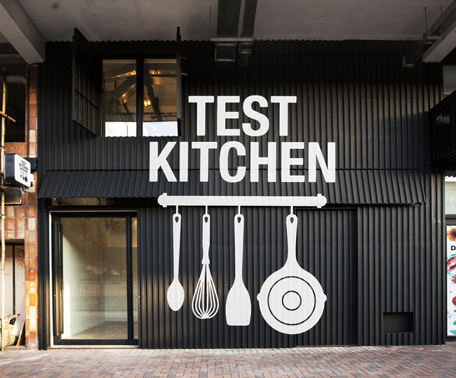 Vincent Mui Test Kitchen