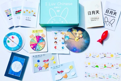 I Luv Chinese Mandarin Learning Box Photo 2