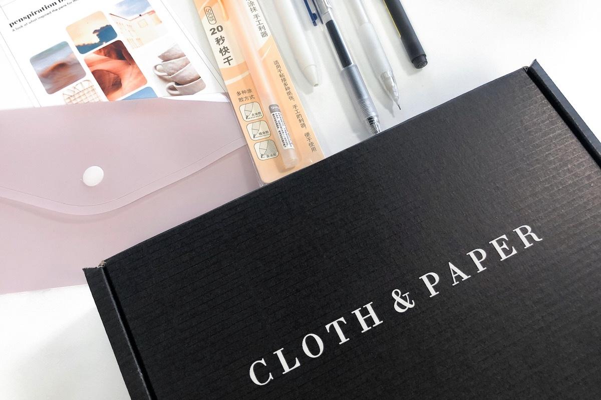 CLOTH & PAPER Photo 3