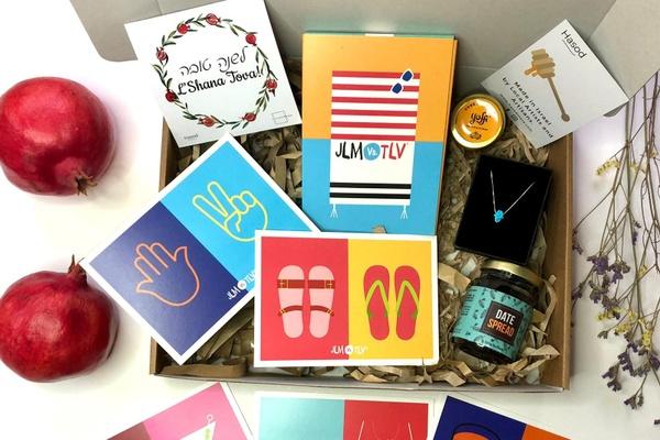 Seasonal Gifts from Israel - Hasod Medium Box Photo 1