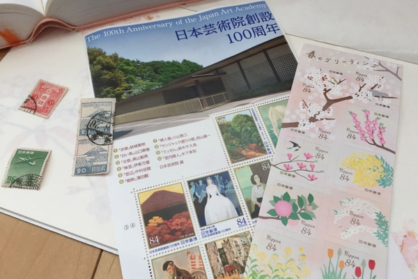 Unique Japanese Stamps Photo 1