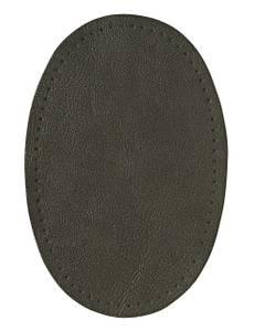 Patches Nappaleder-Imitat zum Aufnähen, 9 x 13,5cm, dunkelgrau