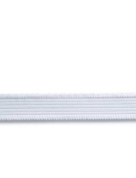 Jersey-Elastic, 20mm, weiß, 1m