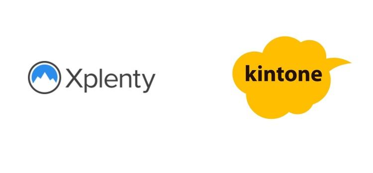 kintone+Xplenty