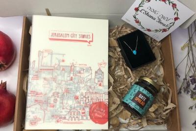 Seasonal Gifts from Israel - Hasod Medium Box Photo 3
