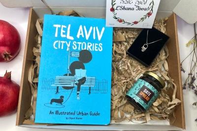 Seasonal Gifts from Israel - Hasod Medium Box Photo 2
