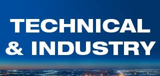 2018 Technical & Industry Materials