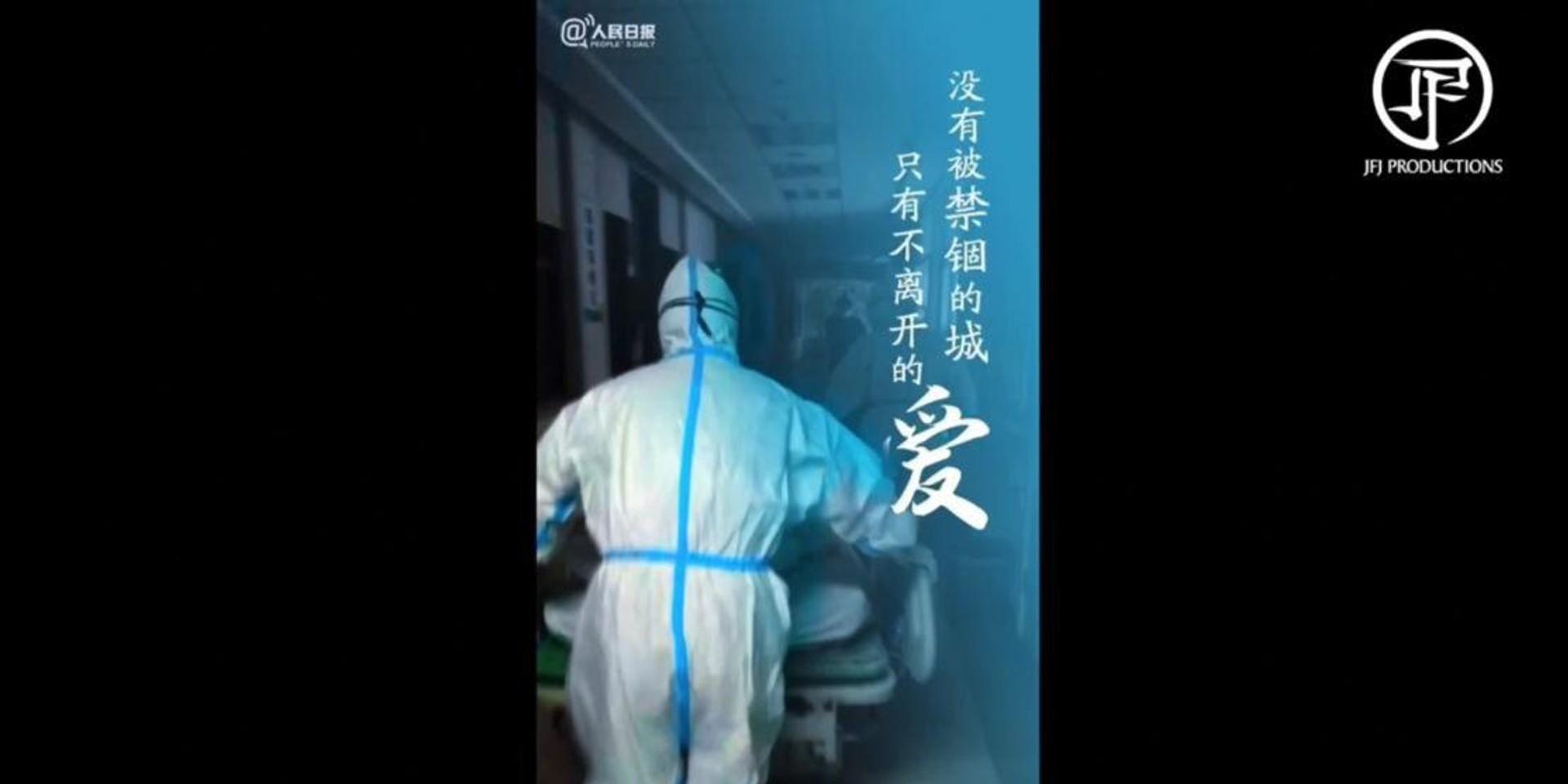 林俊杰、孙燕姿写新歌《Stay With You》为武汉病毒前线人员送温暖